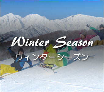 winter season